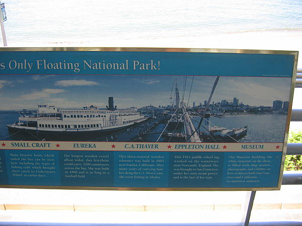 America's Only Floating National Park!