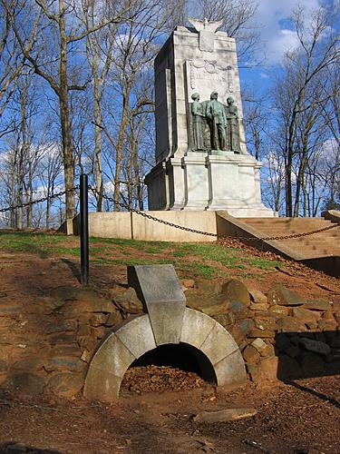 Illinois Civil War Veterans Monument and Tunnel Arch