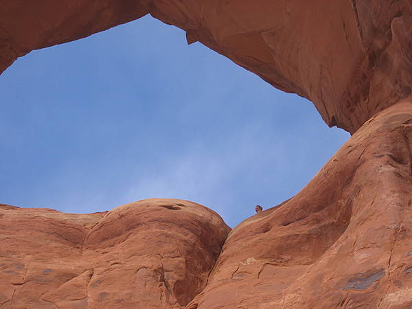 Person in Skyline Arch