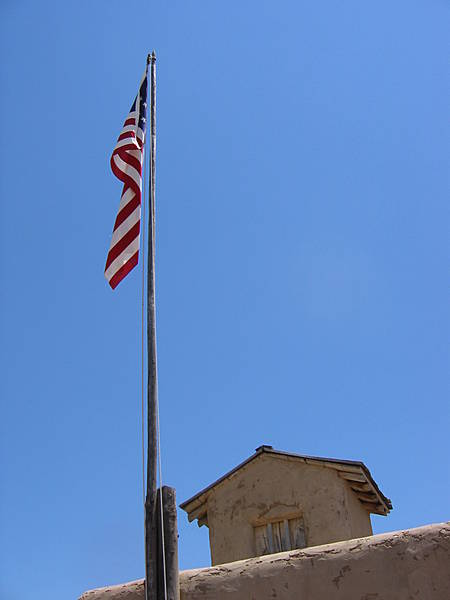 Watchtower Flagpole