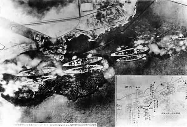 Overhead View of Battleship Row During Attack